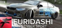 漂移运动(FURIDASHI: Drift Cyber Sport)
