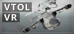 垂直起降(VTOL VR)