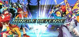 保卫丛林(Jungle Defense)