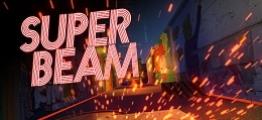 超级光束(Super Beam)