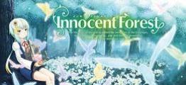 纯真森林:光之鸟(Innocent Forest: The Bird of Light)