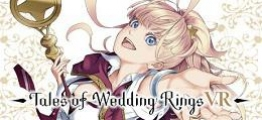 婚戒物语(Tales of Wedding Rings VR)