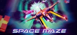 太空迷阵(Space Maze)
