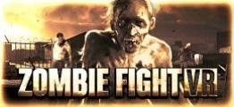 丧尸猎人(ZombieFight VR)