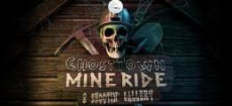 鬼城矿山(Ghost Town Mine Ride & Shootin' Gallery)