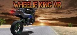 摩托之王(Wheelie King VR)