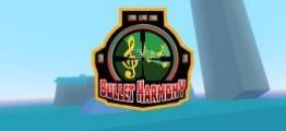 和谐子弹(Bullet Harmony)