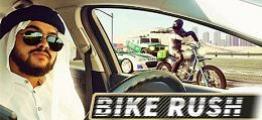 极速机车(Bike Rush)