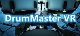 鼓乐大师(DrumMasterVR)