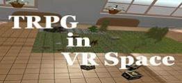龙与地下城VR(TRPG in VR Space)