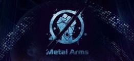 重装火力(MetalArms)