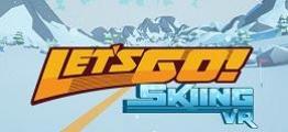 一起去滑雪(Let's Go! Skiing VR)