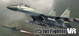 歼15舰载机(J15 Jet Fighter VR )