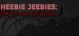 希比吉比:过山车(Heebie Jeebies: The Roller Coaster)