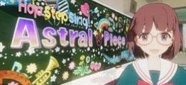 热舞:星体少女(Hop Step Sing! Astral Piece)