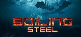 沸钢(Boiling Steel)