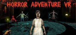 恐怖冒险(Horror Adventure VR)